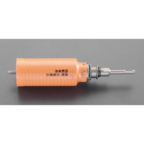 55mm [乾式]ダイヤコアドリル(SDS)