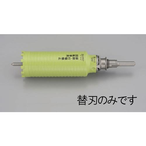 105mm [乾式]ダイヤモンドコア 替刃