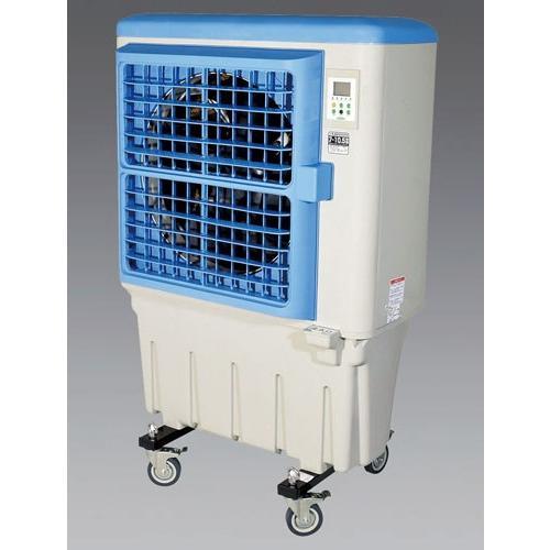 AC100V・325W 大型冷風機(気化式)