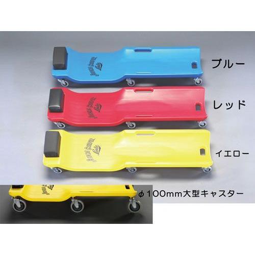 960x440x220mm サービスクリーパー(青)