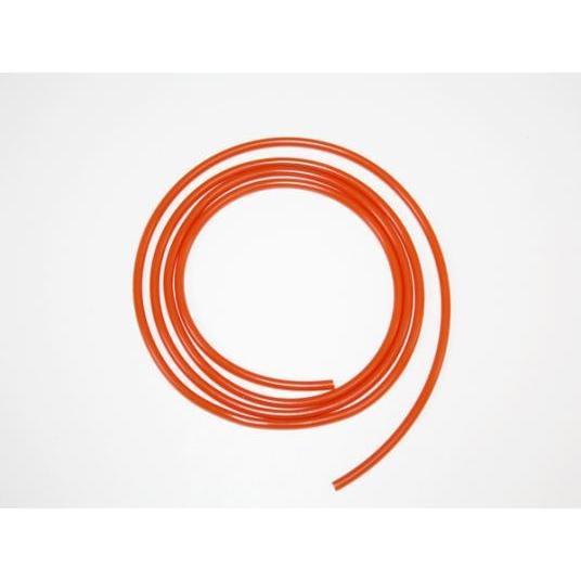 バンドー化学 バンドー化学 バンドー化学 バンコード 25m φ7 #480オレンジ オープンエンド NO480-7-C25000 00b