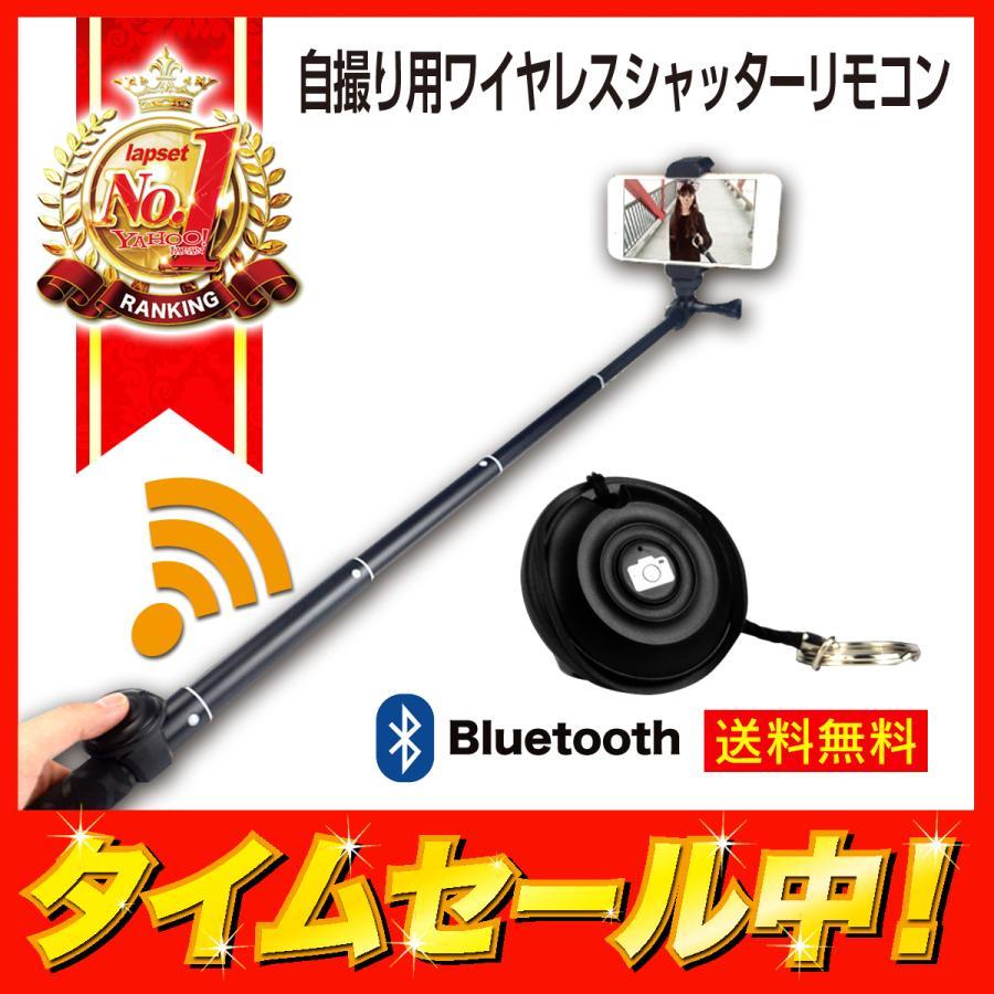Bluetooth ワイヤレスシャッター 売り出し リモコン スマホ セルカ棒 三脚用 単品 カメラ 3m自撮り用 iPhone Android 2020 新作 送料無料