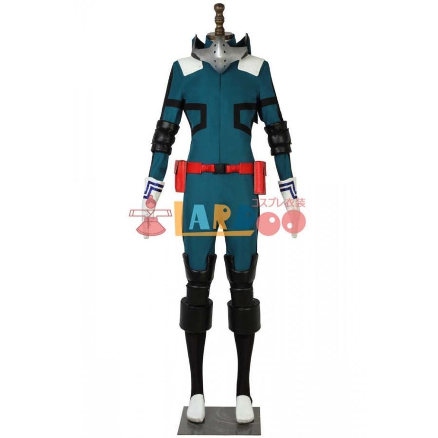 僕のヒーローアカデミア ヒロアカ 緑谷出久 デク コスプレ衣装 通販 激安 コスチューム 仮装 cosplay lardoo-store