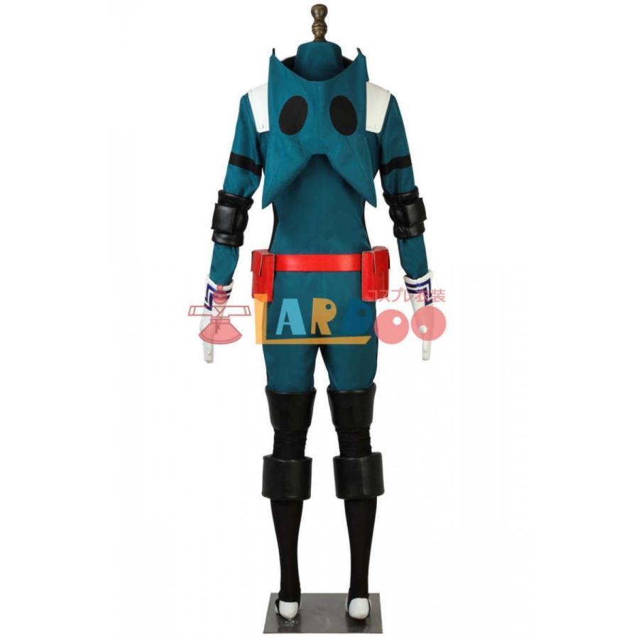 僕のヒーローアカデミア ヒロアカ 緑谷出久 デク コスプレ衣装 通販 激安 コスチューム 仮装 cosplay lardoo-store 04