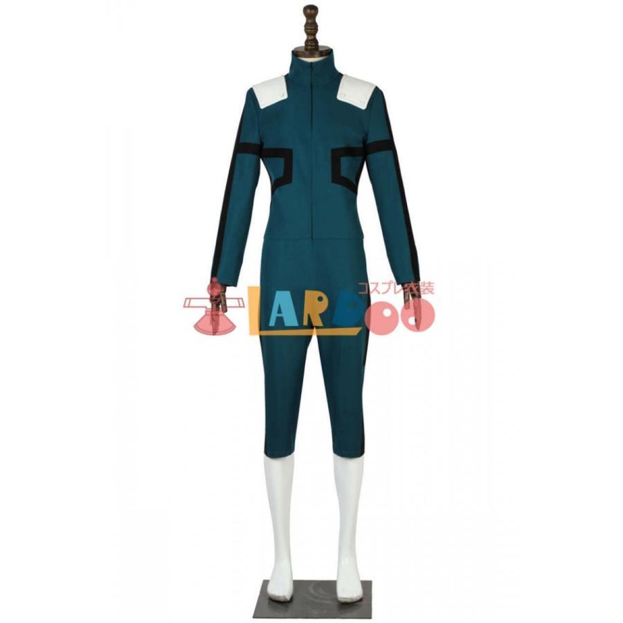 僕のヒーローアカデミア ヒロアカ 緑谷出久 デク コスプレ衣装 通販 激安 コスチューム 仮装 cosplay lardoo-store 05