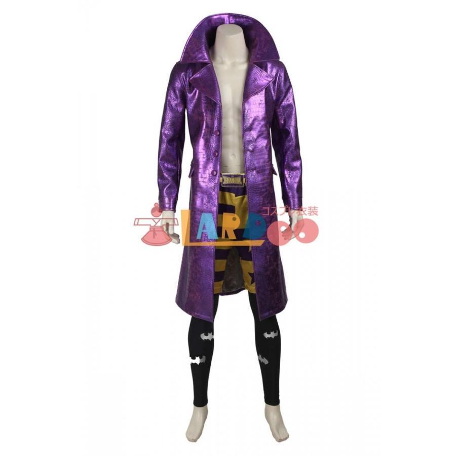 スーサイド・スクワッド ジョーカー 修正版 コスプレ衣装 激安 アニメ コスチューム 仮装 cosplay