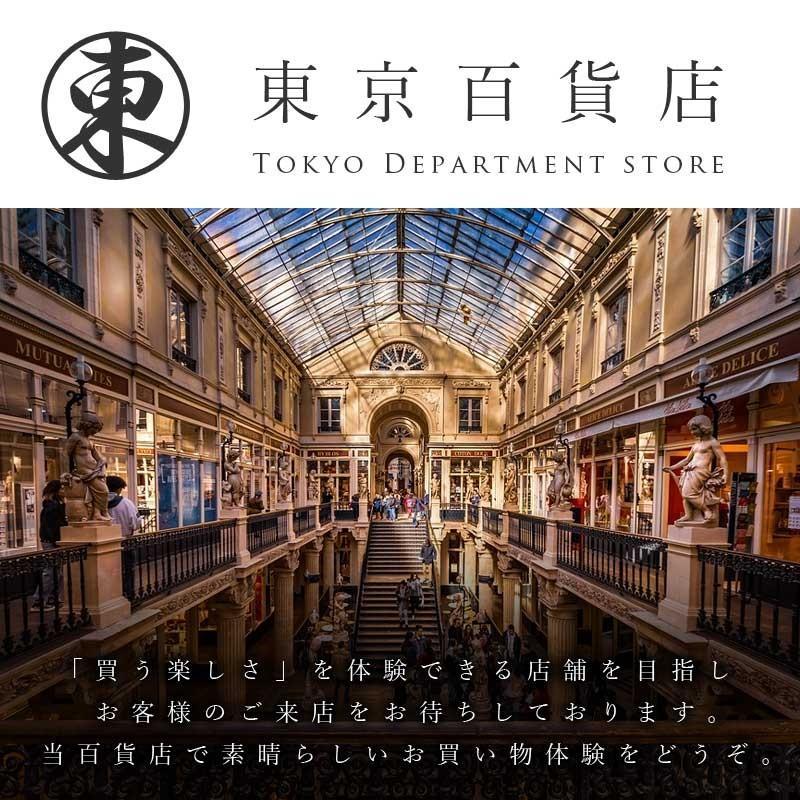 置物 寝そべり人形 イチゴ 2SET 人物 東京百貨店 largelife 10