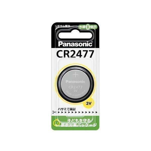 定番キャンバス Panasonic CR2477 パナソニック 在庫あり リチウム コイン電池 ボタン電池 コイン型 純正品 3V