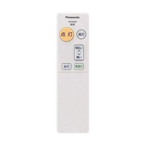 Panasonic HK9494MM パナソニック ランキングTOP5 LEDシーリングライト用 リモコン 特価品コーナー☆