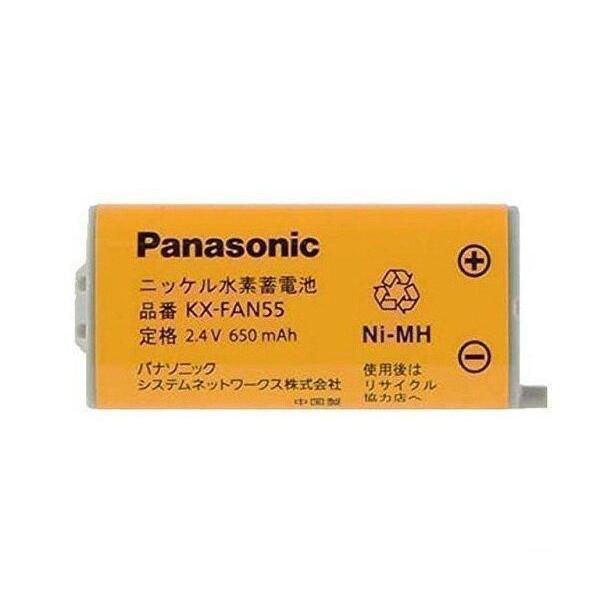Panasonic 新登場 KX-FAN55 パナソニック KXFAN55 コードレス子機用電池パック おトク 同等品 コードレスホン電池パック-108 純正 BK-T409 子機バッテリー