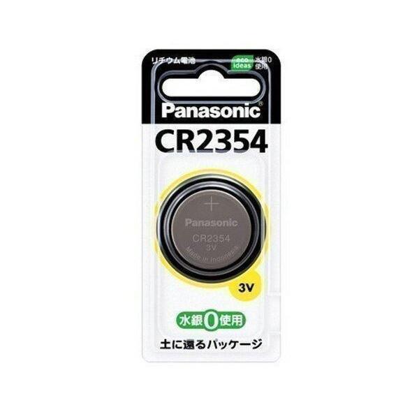 直営店 Panasonic CR2354P メーカー在庫限り品 パナソニック コイン形 リチウム電池 コイン型 3V ボタン電池 純正品