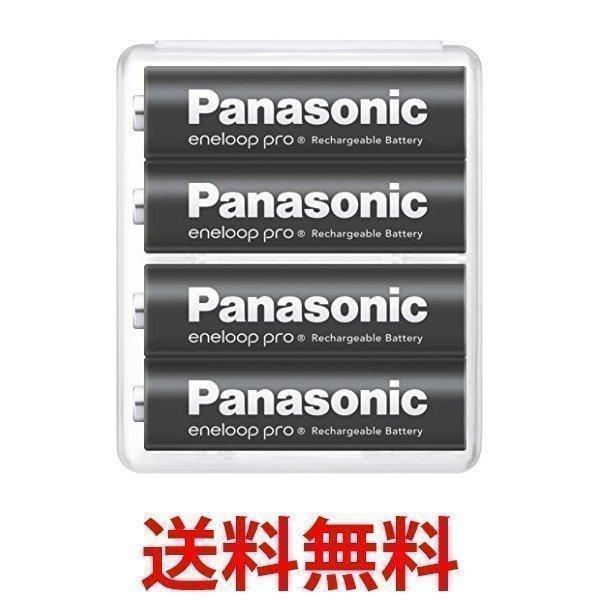 パナソニック eneloop pro BK-3HCD 4本パック 限定特価 4SA 大容量モデル 本物 単3形充電池