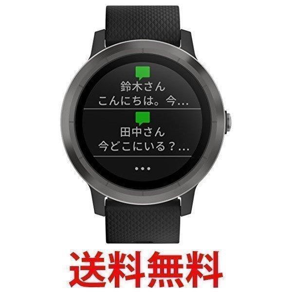 激安ブランド ガーミン vivoactive3 ブラックストレート スマートウォッチ 時計 GPS 活動量計 GARMIN, ギョクトウマチ 67732bd4
