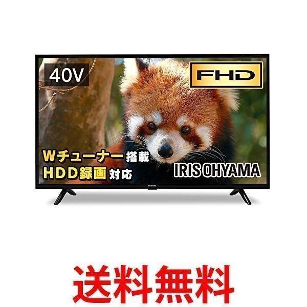 アイリスオーヤマ 40FB10P 40V型 液晶テレビ フルハイビジョン 裏番組録画対応 外付HDD録画対応|largo1991