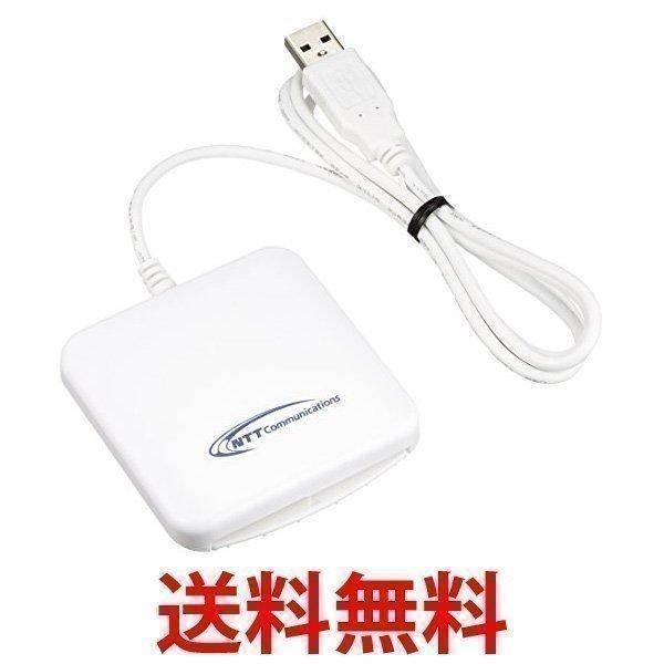 セール特別価格 NTTコミュニケーションズ おしゃれ USBタイプ ICカード リーダーライター ACR39-NTTCom
