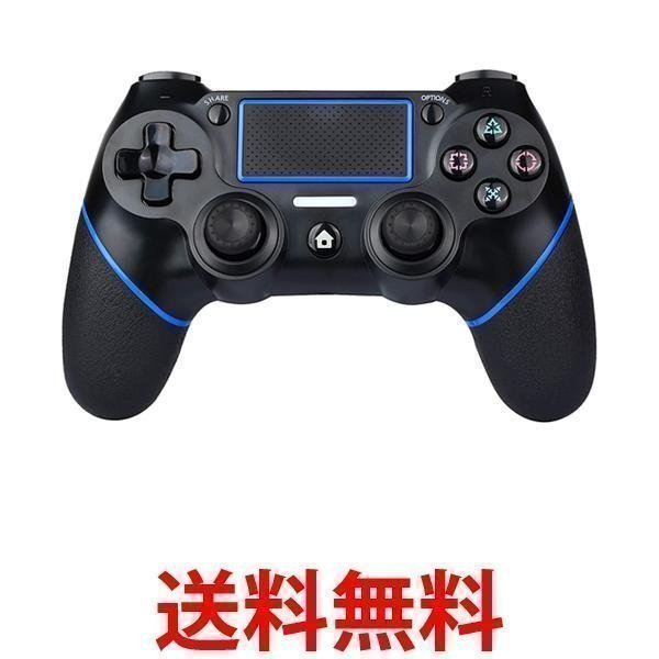 PS4 コントローラー 互換 ワイヤレス 公式ショップ Bluetooth タッチパッド 加速度センサー PC 6軸センサー Windows10対応 数量限定 2021最新版 重力感応 イヤホンジャック付き