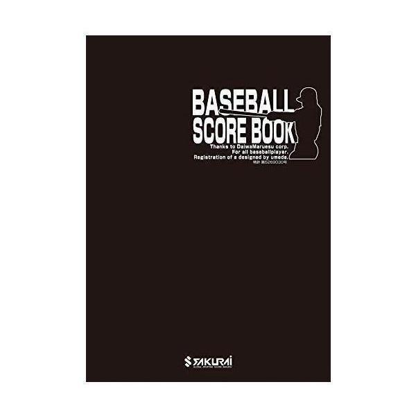 サクライ貿易 SAKURAI 野球 クリアランスsale!期間限定! スコアブック 40試合分 プロマーク 154725 Promark 2020新作