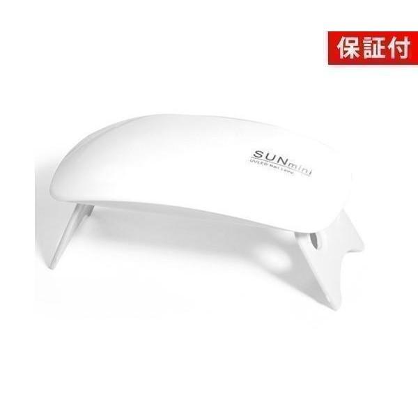 3ヶ月保証付 アウトレットセール 特集 ネイル ライト ジェルネイル UVライト レジン硬化 LED 薄型 携帯 ミニ 出張 お見舞い コンパクト UV 軽量