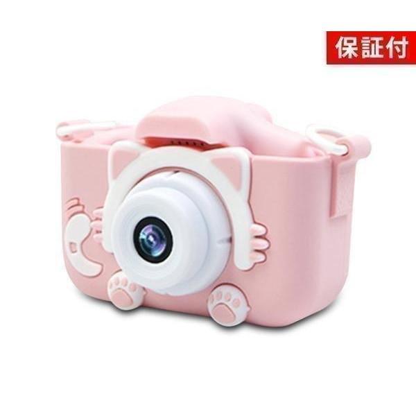 新着 3ヶ月保証付 カメラ 子供用 デジタルカメラ キッズカメラ トイカメラ 可愛い ついに再販開始 ミニカメラ 画素 SDカート付き 32GB 2000