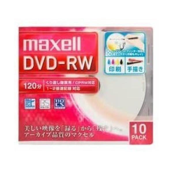 マクセル DW120WPA.10S 録画用DVD-RW 信憑 標準120分 ワイドプリンタブルホワイト 本物 1-2倍速 maxell