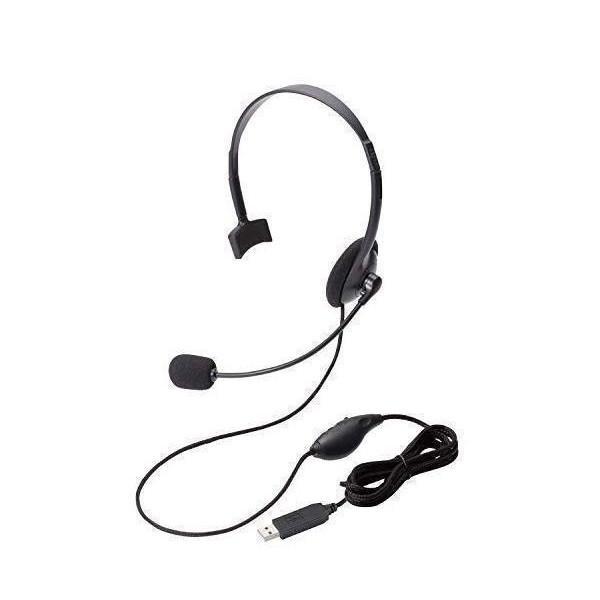 エレコム HS-HP21UBK 日本製 ヘッドセット マイク PS4対応 1.8m USB オーバーヘッド 半額 片耳