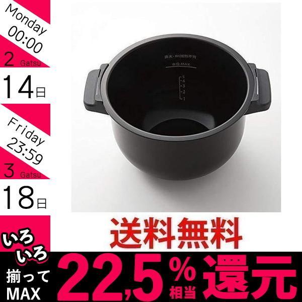 シャープ 安心の実績 大人気 高価 買取 強化中 TJ-KN2FB ホットクック用 内鍋 SHARP フッ素コーティング 2.4Lタイプ
