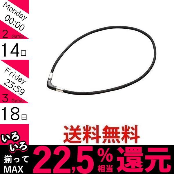 ファイテン ネックレス 安心の定価販売 ブラック RAKUWA 50cm 磁気チタンネックレス Vタイプ phiten ランキングTOP5