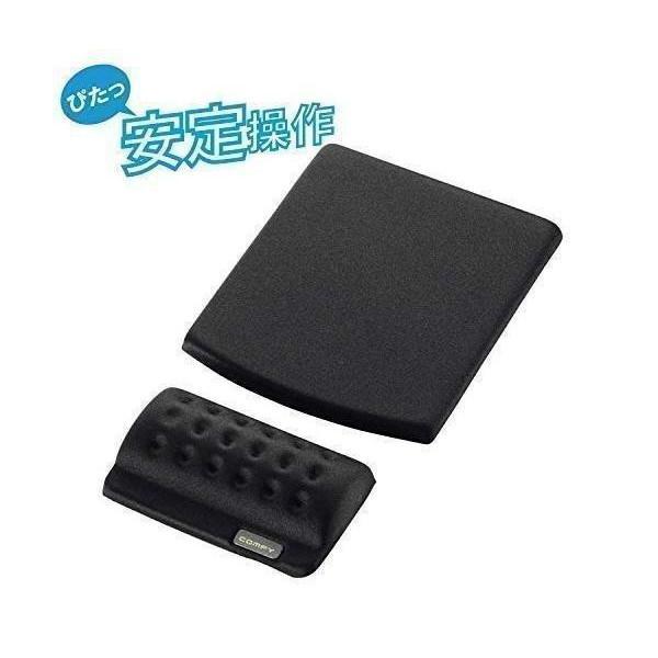 エレコム MP-114BK ブラック 当店限定販売 マウスパッド ブランド品 ELECOM COMFY amp;リストレスト