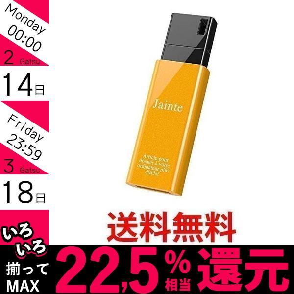 バッファロー RUF3-KSW32G-YE イエロー USB3.1 公式ショップ Gen1 32GB USBメモリ 倉 ノックスライド BUFFALO