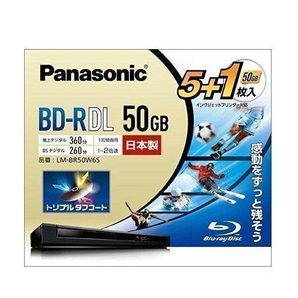 Panasonic LM-BR50W6S パナソニック 誕生日 お祝い 物品 2倍速 ブルーレイディスク 録画用 BD-R DL 片面2層50GB 追記型 追記 Disc LMBR50W6S Blu-ray 5枚+1枚
