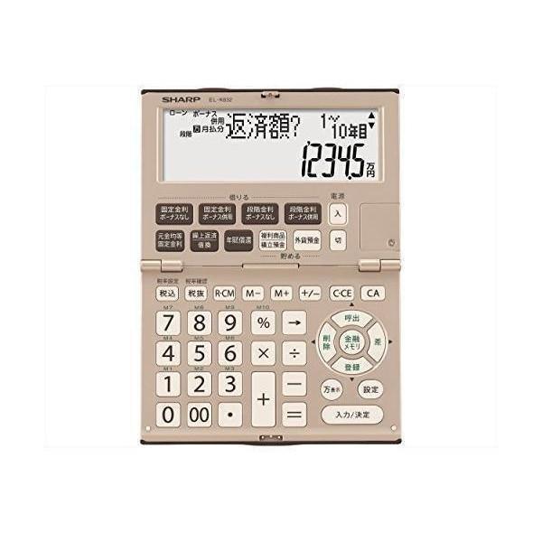 売り込み 全店販売中 シャープ EL-K632X 金融電卓 信頼感 上質