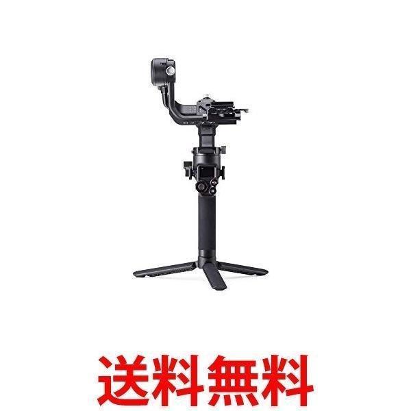DJI RSC 2 スタビライザー カメラ|largo1991