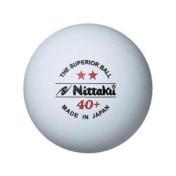 ニッタク NB-1320 練習球 プラ2スター 3個入り Nittaku largo1991