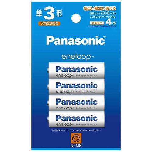 エネループ 単3形充電池 4本パック スタンダードモデル BK-3MCC/4C パナソニック(Panasonic)|largo1991