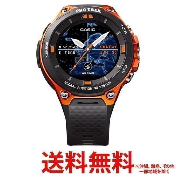 全てのアイテム WSD-F20-RG カシオ 腕時計カシオ 腕時計 WSD-F20-RG, ビセイチョウ:35c58055 --- airmodconsu.dominiotemporario.com