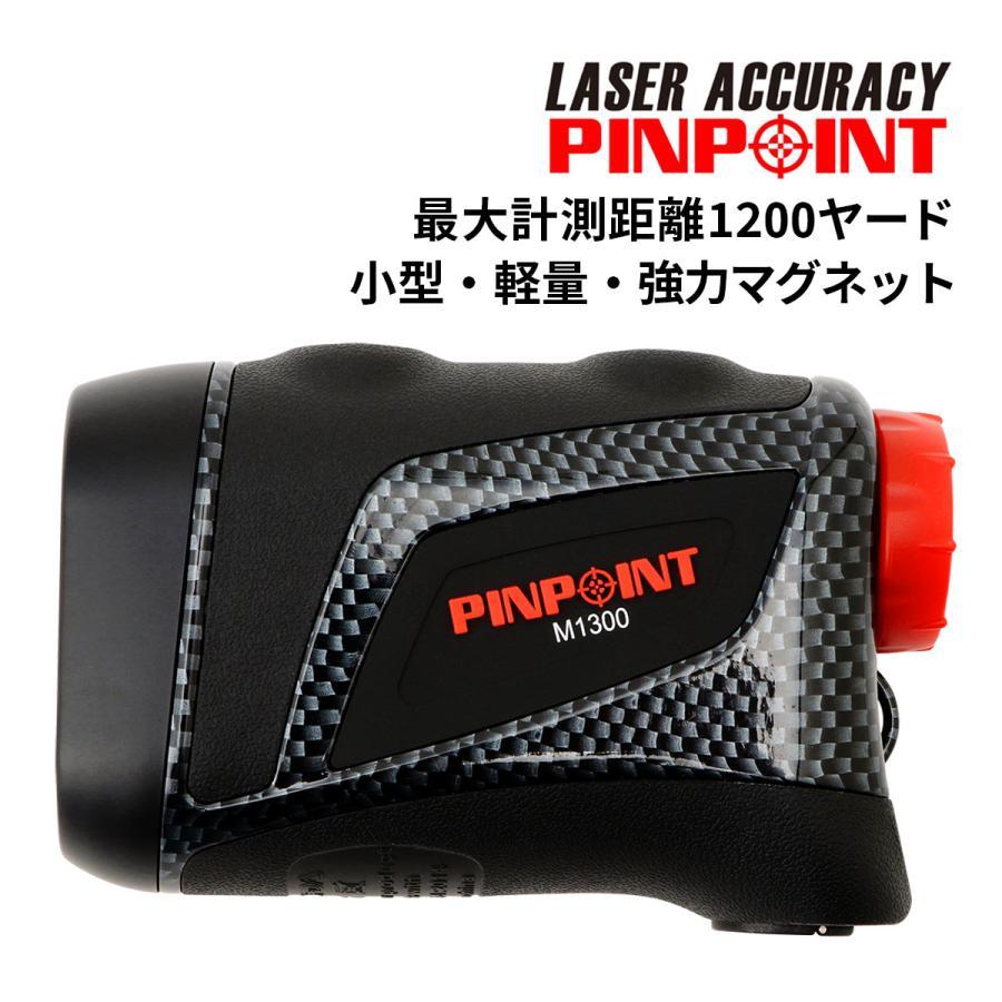 【特価】PINPOINT M1300 ゴルフレーザー距離計(専用ケース・ストラップ付) ロックオン・バイブレーション機能付 レーザーアキュラシー ピンポイント|laseraccuracy