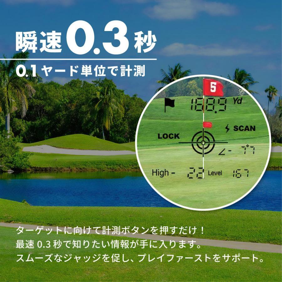 【特価】PINPOINT M1300 ゴルフレーザー距離計(専用ケース・ストラップ付) ロックオン・バイブレーション機能付 レーザーアキュラシー ピンポイント|laseraccuracy|04