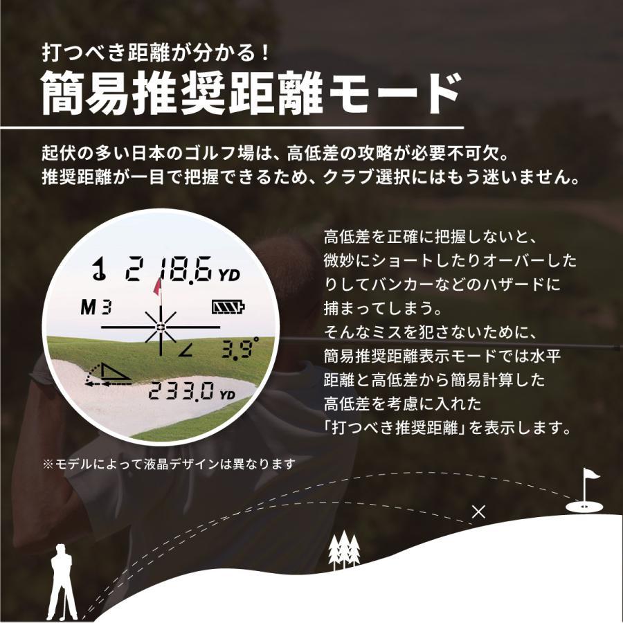【特価】PINPOINT M1300 ゴルフレーザー距離計(専用ケース・ストラップ付) ロックオン・バイブレーション機能付 レーザーアキュラシー ピンポイント|laseraccuracy|05