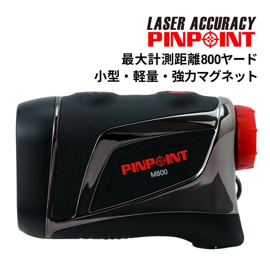 【特価】PINPOINT M800 ゴルフレーザー距離計(専用ケース・ストラップ付) ロックオン・バイブレーション機能付 レーザーアキュラシー ピンポイント|laseraccuracy
