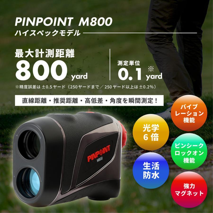 【特価】PINPOINT M800 ゴルフレーザー距離計(専用ケース・ストラップ付) ロックオン・バイブレーション機能付 レーザーアキュラシー ピンポイント|laseraccuracy|03