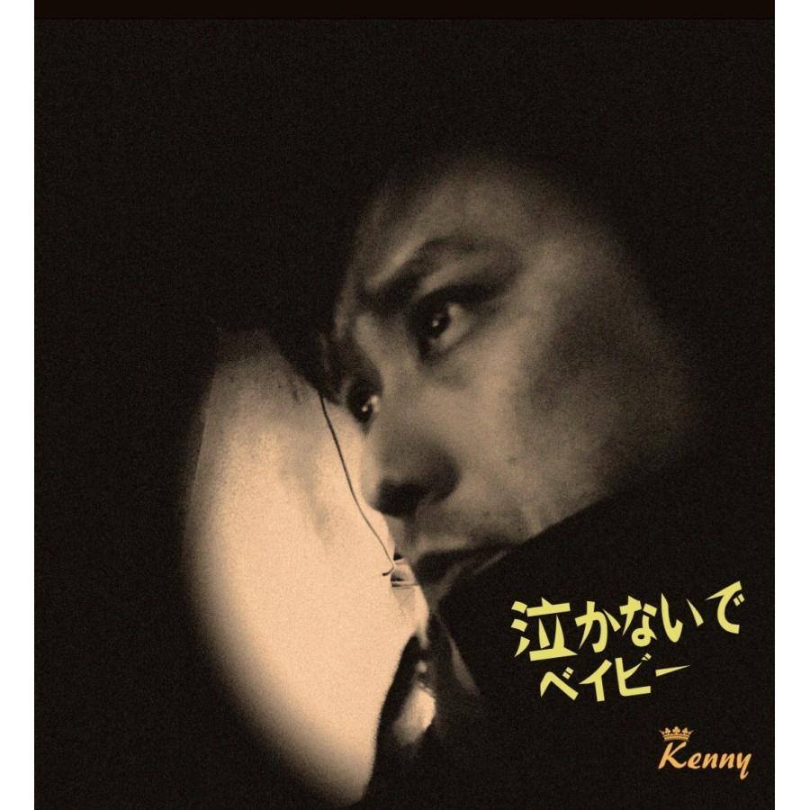 【セット販売】Tenderly〜明日の君へ〜+泣かないでベイビー(新装版)|lasfulonline|03