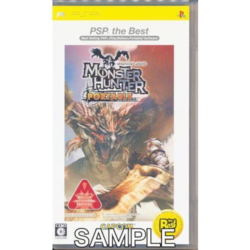 モンスターハンター ポータブル PSP the Best (再廉価版) 【PSP】|lashinbangtsuuhan