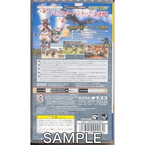 モンスターハンター ポータブル PSP the Best (再廉価版) 【PSP】|lashinbangtsuuhan|03
