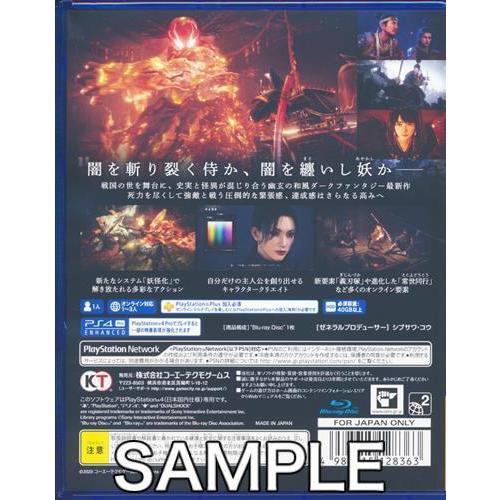 仁王 2 【PS4】|lashinbangtsuuhan|03