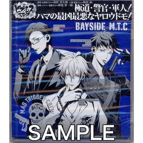 ヒプノシスマイク-Division Rap 予約販売 Battle- Mad Crew 日本未発売 Trigger