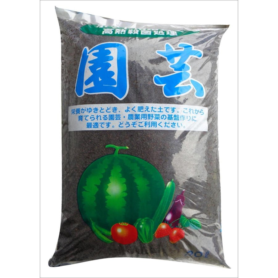 ポット用培土 野菜用 20L|latec643636