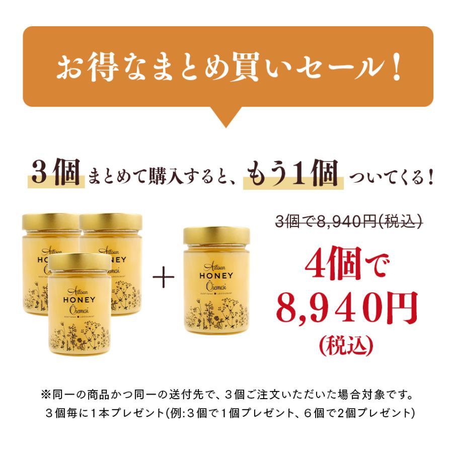 3つ購入で1つ無料プレゼント アーティサンハニー はちみつ 430g 大容量 生はちみつ 非加熱 天然蜂蜜 蜂蜜 純粋 無添加 オーガニック ギフト|lauda|02