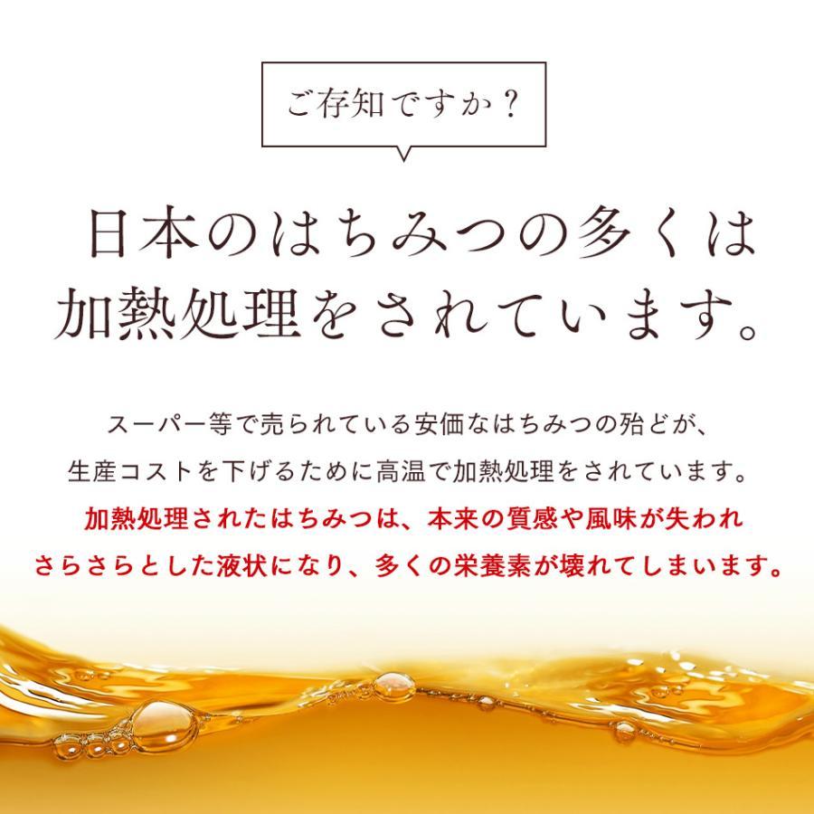 3つ購入で1つ無料プレゼント アーティサンハニー はちみつ 430g 大容量 生はちみつ 非加熱 天然蜂蜜 蜂蜜 純粋 無添加 オーガニック ギフト|lauda|11