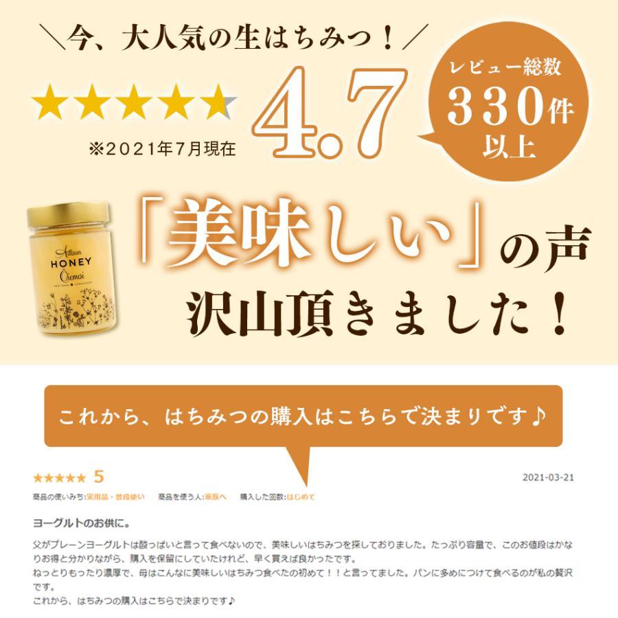 3つ購入で1つ無料プレゼント アーティサンハニー はちみつ 430g 大容量 生はちみつ 非加熱 天然蜂蜜 蜂蜜 純粋 無添加 オーガニック ギフト|lauda|03