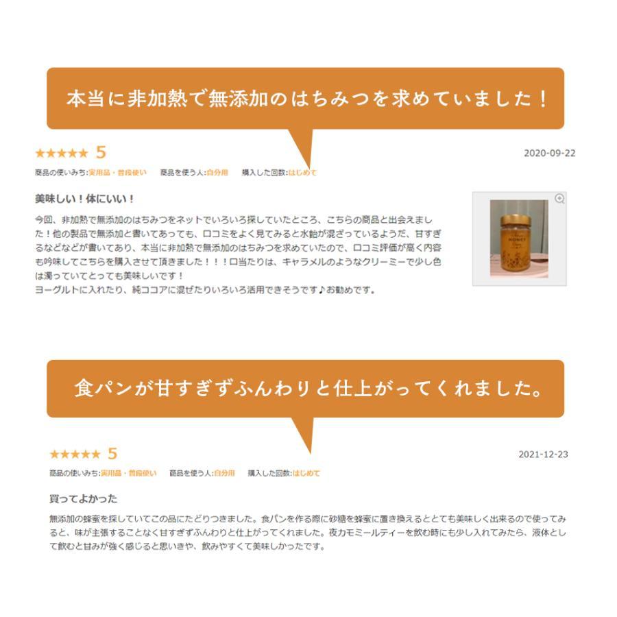3つ購入で1つ無料プレゼント アーティサンハニー はちみつ 430g 大容量 生はちみつ 非加熱 天然蜂蜜 蜂蜜 純粋 無添加 オーガニック ギフト|lauda|04